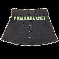 Джинсовая юбочка р. 98-104 для девочки 1031 Черный 98