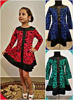 Нарядное детское платье №622 (р.116-140)