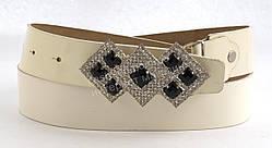 Ремень женский кожаный молочного цвета пряжка на гвоздике 4 см (100450)