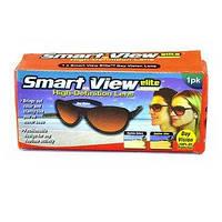 Солнцезащитные, антибликовые очки для спортсменов и водителей SMART VIEW ELITE v