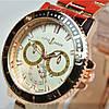 Большие мужские часы Ulysse Nardin Maxi Marine U5220