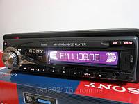 Автомагнитола Sony 1080 Usb+Sd+Fm+Aux+пульт