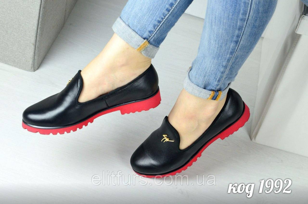 """Туфли женские кожаные на низком ходу  - Интернет-магазин """"Джоконда""""  одежда и обувь оптом и в розницу  в Одесской области"""
