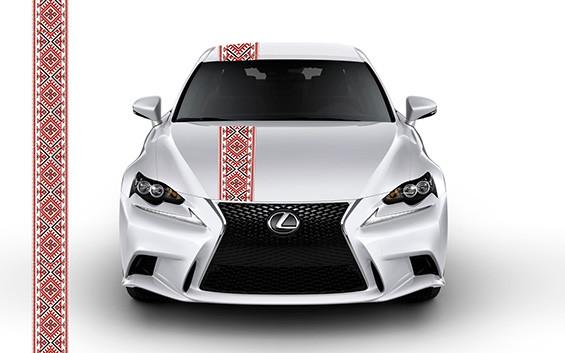 Наклейка Автовышиванка Классическая красная