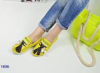 Мокасины женские с декором желтые