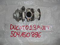 Клапан EGR механ 2.3MJET ft Fiat Ducato 2006-2014
