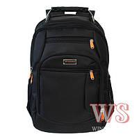 Школьный рюкзак для мальчика черный, синий