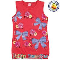 Турецкие борцовки кораллового цвета для девочек от 5 до 8 лет (5471-1)