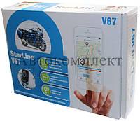 Сигнализация для мотоцикла с GPS Starline V67