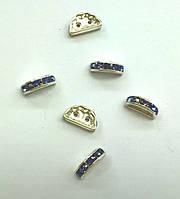 Розділювачі для намистин на 2 нитки Preciosa (Чехія) 13 x 6 мм Tanzanite/срібло