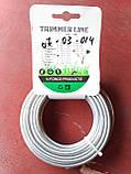 Сіра кругла волосінь d3.0, з залізною ниткою, фото 4