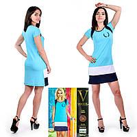 Женское летнее платье. VOGUE 10058. Размер 44-46.