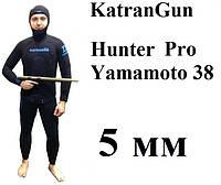 Ямамото гидрокостюм KatranGun Hunter Pro Yamamoto 38; толщина 5 мм, фото 1