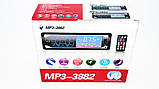 Автомагнітола Pioneer 3882 ISO MP3 Player, FM, USB, SD, AUX сенсорна магнітола, фото 8