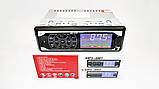 Автомагнітола Pioneer 3882 ISO MP3 Player, FM, USB, SD, AUX сенсорна магнітола, фото 6