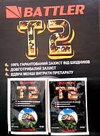 Инсектицид Т2 2 мл*10 л воды - системный инсектицид контактно-кишечного действия, борьба с вредителями.