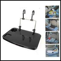 Автомобильный столик Multi tray v