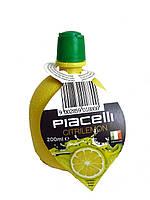 Лимонный сок Lemon Vitafit, 200 мл, 17 грн.