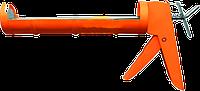 Пістолет для силікону напівзакритий