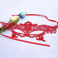 Маска кружевная карнавальная красная