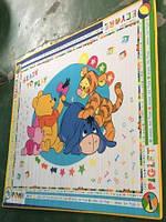Развивающий коврик Babypol 1800x1500 Маленькие Герои/Любимые герои