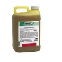 Гербицид Арамо 45 к.е. ( тепралоксидим 45 г/л)