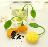 Ситечко для чая силиконовое Лимон