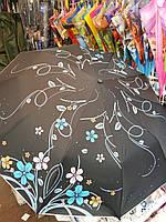 Женский зонт 8889(И.Г.Р.)
