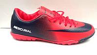 Кроссовки-сороконожки мужские Nike Mercurial футбольные красные Ni0154