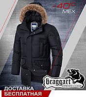 Зимняя куртка мужская с опушкой