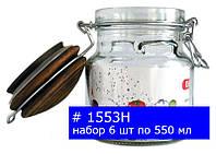 Банка стеклянная 550мл с керамической крышкой (набор 6 шт)