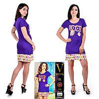 Женское летнее платье. VOGUE 10062. Размер 44-46.