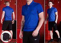 Комплект Nike футболка поло (синяя) + шорты и барсетка Nike в ПОДАРОК ! Есть ОПТ