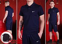 Комплект Nike футболка поло (темно-синяя) + шорты и барсетка Nike в ПОДАРОК !