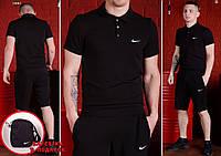 Комплект Nike футболка поло (черная) + шорты и барсетка Nike в ПОДАРОК ! Есть ОПТ