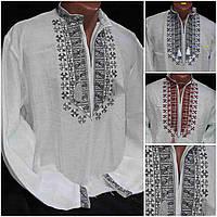 """Рубашка с вышивкой """"Ромчик"""" для детей, домотканое полотно, рост 122-158 см., 290/240 (цена за 1 шт. + 50 гр.)"""