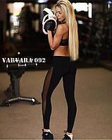 Женский фитнес костюм в  черном цвете