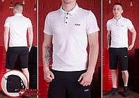 Комплект Mr.Bull футболка поло (белая) + шорты и барсетка Nike в ПОДАРОК !, фото 1