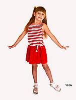 Нарядное платье детское летнее