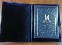 Книга отзывов, книга почесних гостей в футляре