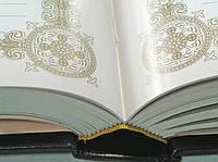 Книга почетных гостей натуральная кожа тиснение блинтовое, кожанная книга для записей