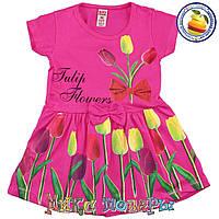 Летние платья с тюльпанами для девочке от 1 до 4 лет (5472)