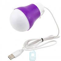 Лампочка LED BULB USB фиолетовая