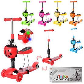 Самокат детский 3-х колесный беговел iTrike Maxi 3 в 1
