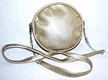 Женский летний клатч Хит продаж 21*21 (золото), фото 3