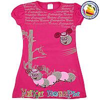 Малиновая футболка для девочки от 4 до 8 лет Турция (5473-3)
