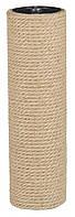 Столбик для когтеточки Trixie Spare Post, 9х30 см