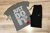 Спортивный костюм летний комплект мужской шорты и футболка Nike Найк