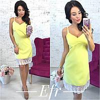 1c0ebcaf43a Желтые летние платья оптом в Украине. Сравнить цены