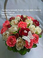 """Букет из конфет """"Благородный вкус""""№25"""